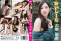 2018年12月21日発売♥大塚椎菜「おいしーな」の作品紹介&サンプル動画♥