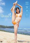 Demmy's 【DMM動画35%OFF2】