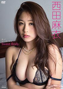 Sweet Body/西田麻衣