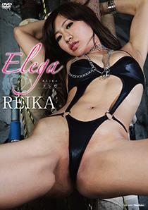2015年07月24日発売♥REIKA「エレガ」の作品紹介&サンプル動画♥