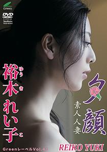 2015年04月24日発売♥裕木れい子「夕顔」の作品紹介&サンプル動画♥