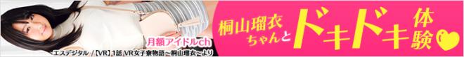 DMM動画年末年始50%OFFキャンペーン第1弾!牧野澪菜・片山萌美・森咲智美ほか45タイトルがセール中! ※終了いたしました。 イベント&アイドル情報 | 水着も着エロも!竹書房アイドルDVD公式サイト | アイドル学園