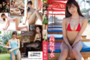 2019年06月21日発売♥高坂琴水「青春の輝き」の作品紹介&サンプル動画♥