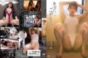 2019年08月23日発売♥金山睦「あなた、ごめんなさい。」の作品紹介&サンプル動画♥