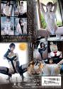 2020年09月25日発売♥柊木里音「あなた、ごめんなさい。」の作品紹介&サンプル動画♥