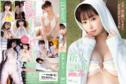2021年03月19日発売♥伊藤しずな「Debut!」の作品紹介&サンプル動画♥