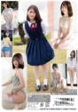 2021年06月25日発売♥笹岡郁未「可憐坂」の作品紹介&サンプル動画♥