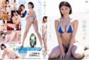 2021年07月21日発売♥浅海ゆづき「はじめての海」の作品紹介&サンプル動画♥